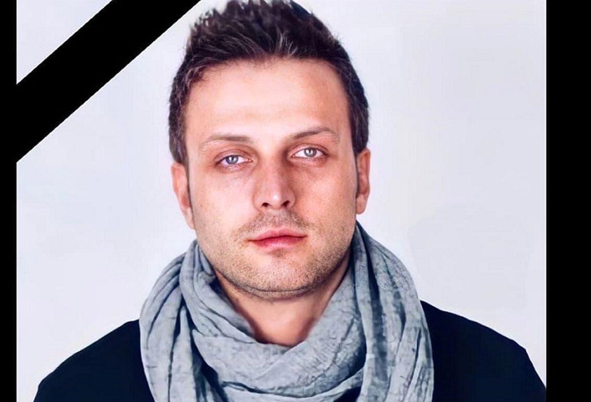 مرگ دردناک بازیگر جوان ایرانی+عکس