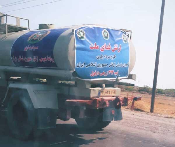 ارتش بی سر و صدا پای کار خوزستان آمد+عکس