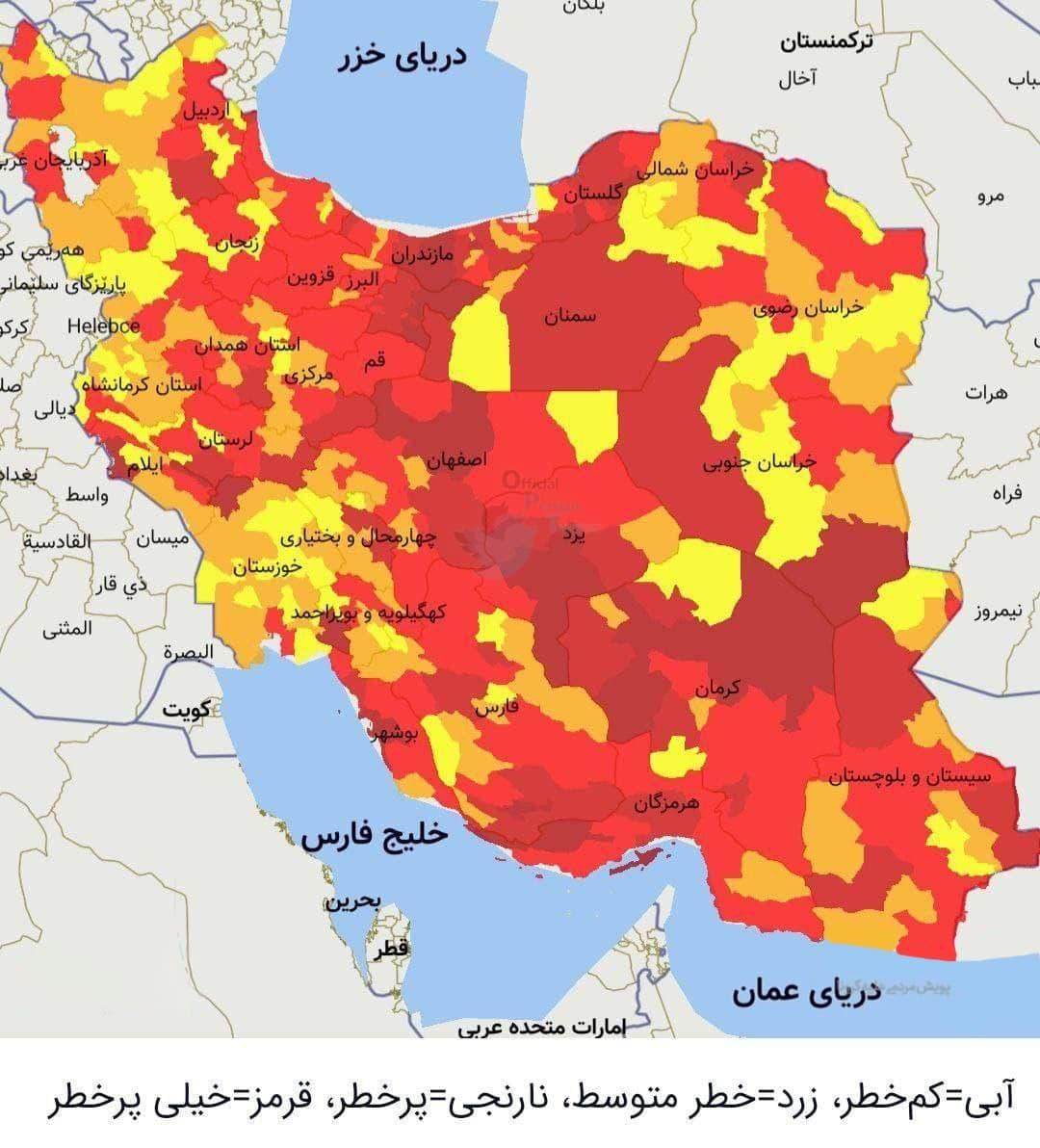 نقشه کرونایی ایران تقریبا یکدست قرمز شد+عکس