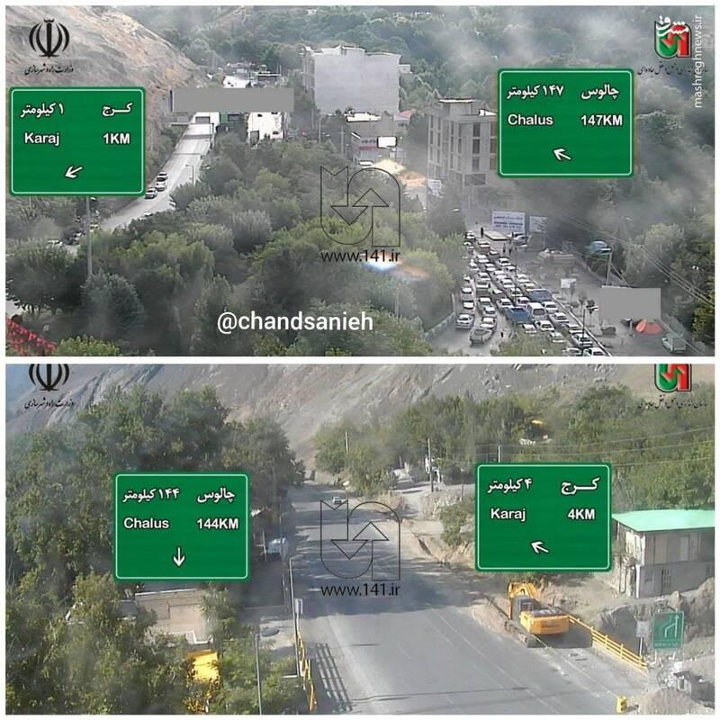 وضعیت جاده چالوس هم اکنون+عکس