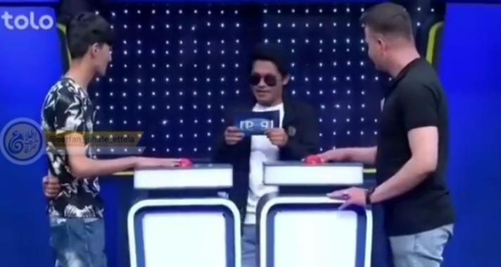 تمسخر پول ایران در برنامه تلویزیونی افغانستان+عکس