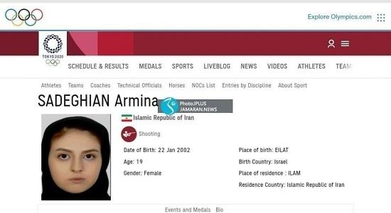 گاف زشت سایت المپیک درباره ورزشکار زن ایرانی+عکس
