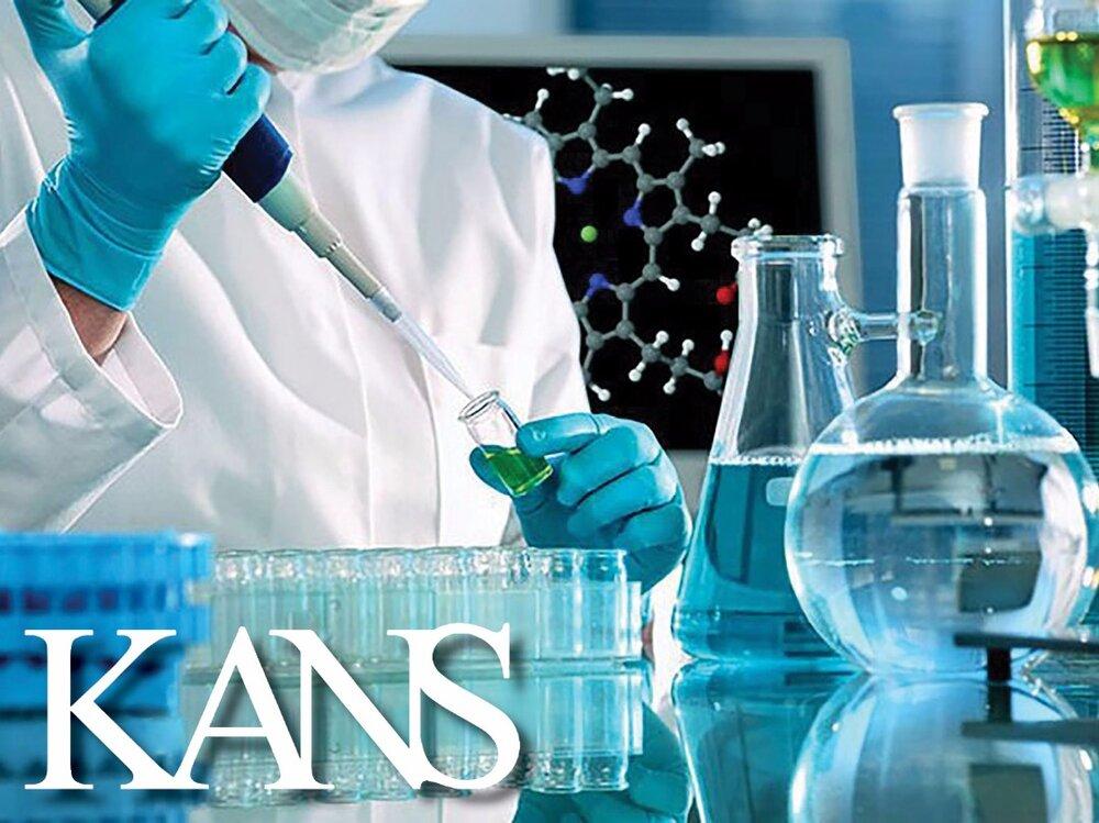رقابت علمی «کنز» برگزار می شود