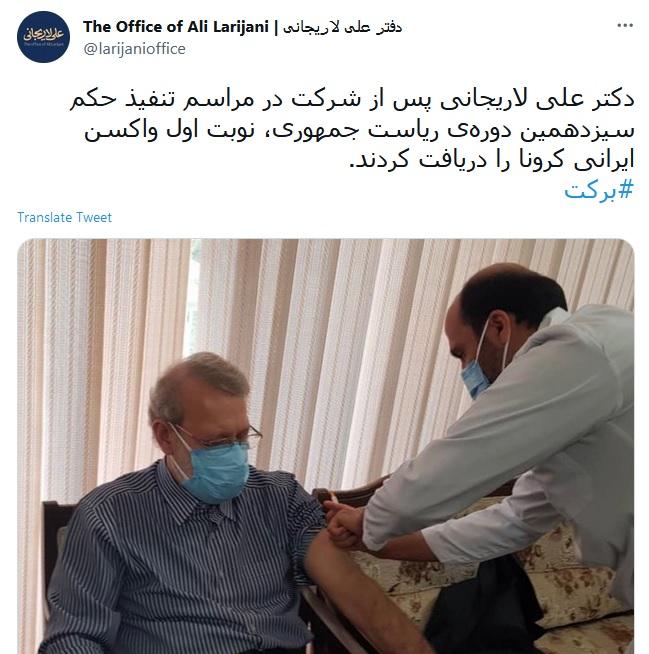 علی لاریجانی هنگام تزریق واکسن کرونا+عکس